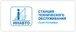 http://www.inavtospb.ru/