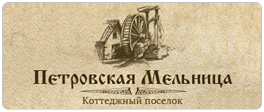 http://www.petermill.ru