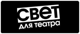 http://www.svet-teatr.ru/