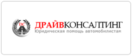 http://www.driveco.ru