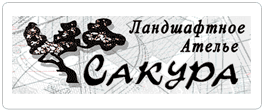 http://www.sakura.spb.ru/