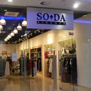 Установка систем безопасности в сети магазинов «SODA»