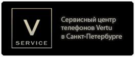 http://vservice-spb.ru